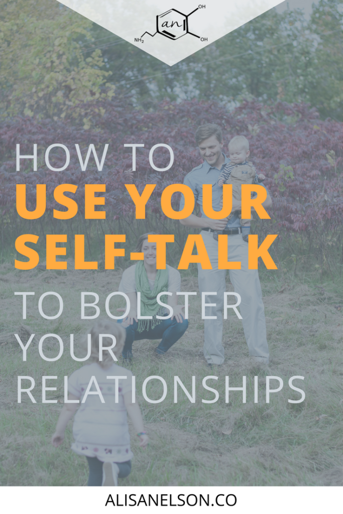 "If you ever find yourself upset at a coworker for unknown reasons beyond ""he's annoying"" then this post is for you. Learn the importance of your self-talk in building good relationships + how your brain has adapted to keep you safe and connected. Read more at alisanelson.co"